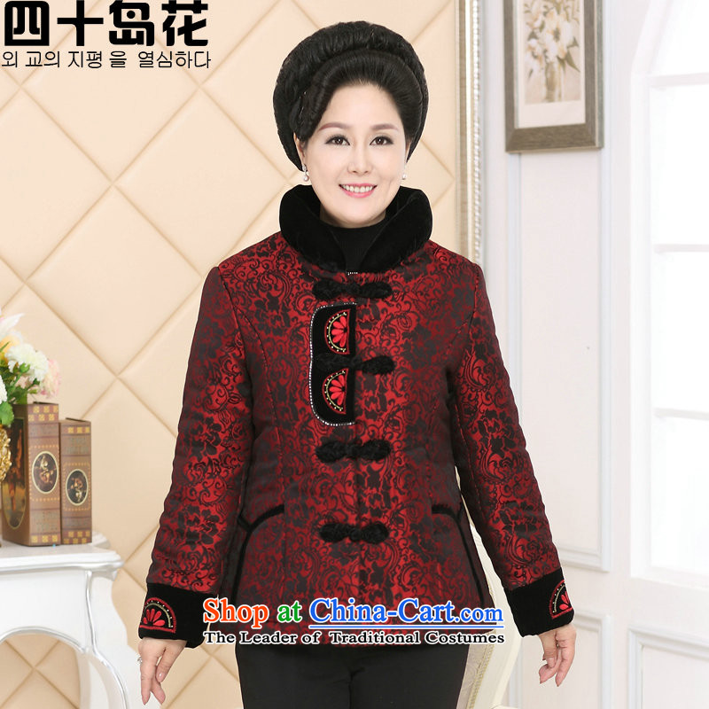 40 island in the number of older women's coat new female Tang dynasty winter jackets with older persons in the autumn of mother-thick cotton long-sleeved clothing robe 1440 Sau�XXXL red