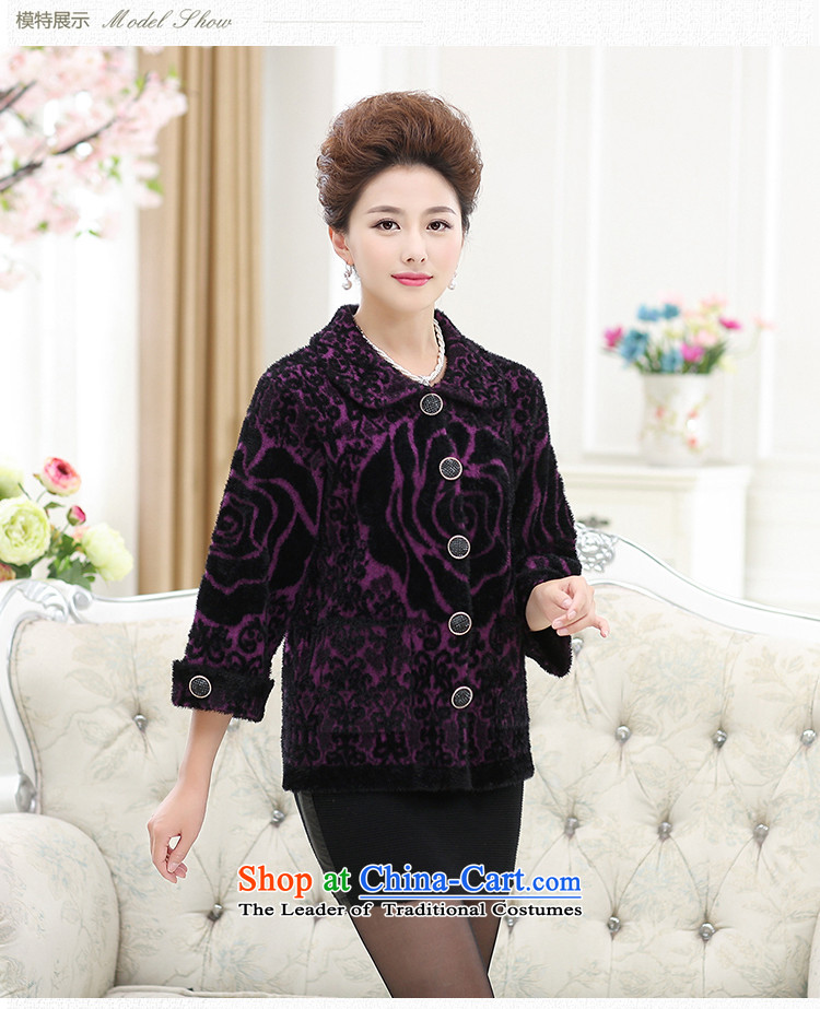 The Secretary for Health concerns of older * shop autumn and winter jackets female larger mother boxed sweater cardigan old lady with thick knitwear woolen sweater leather red M picture, prices, brand platters! The elections are supplied in the national character of distribution, so action, buy now enjoy more preferential! As soon as possible.