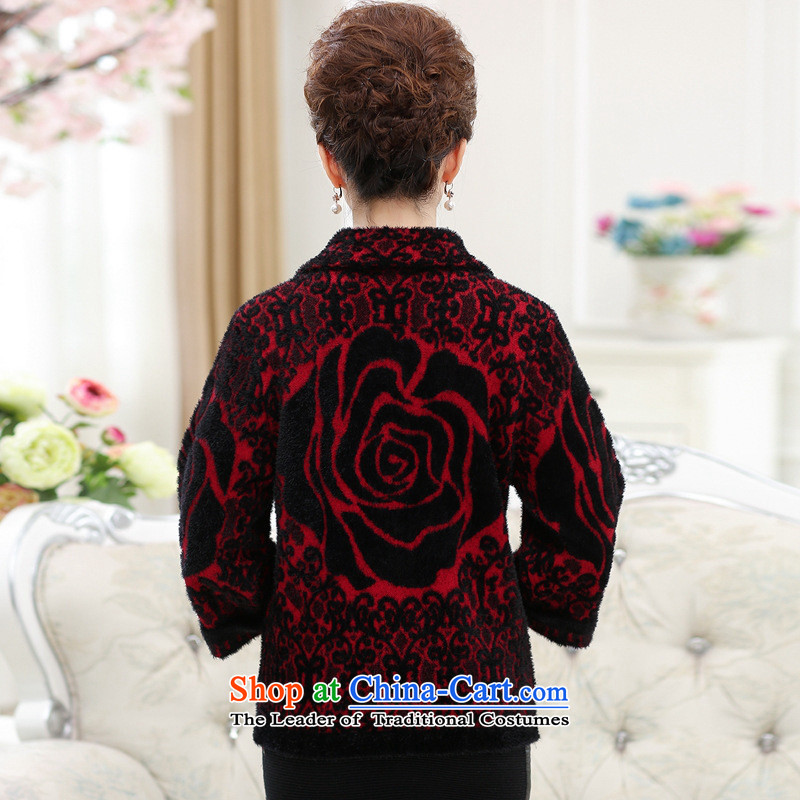 The Secretary for Health concerns of older * shop autumn and winter jackets female larger mother boxed sweater cardigan old lady with thick knitwear woolen sweater leather red M, and involved (rvie.) , , , shopping on the Internet