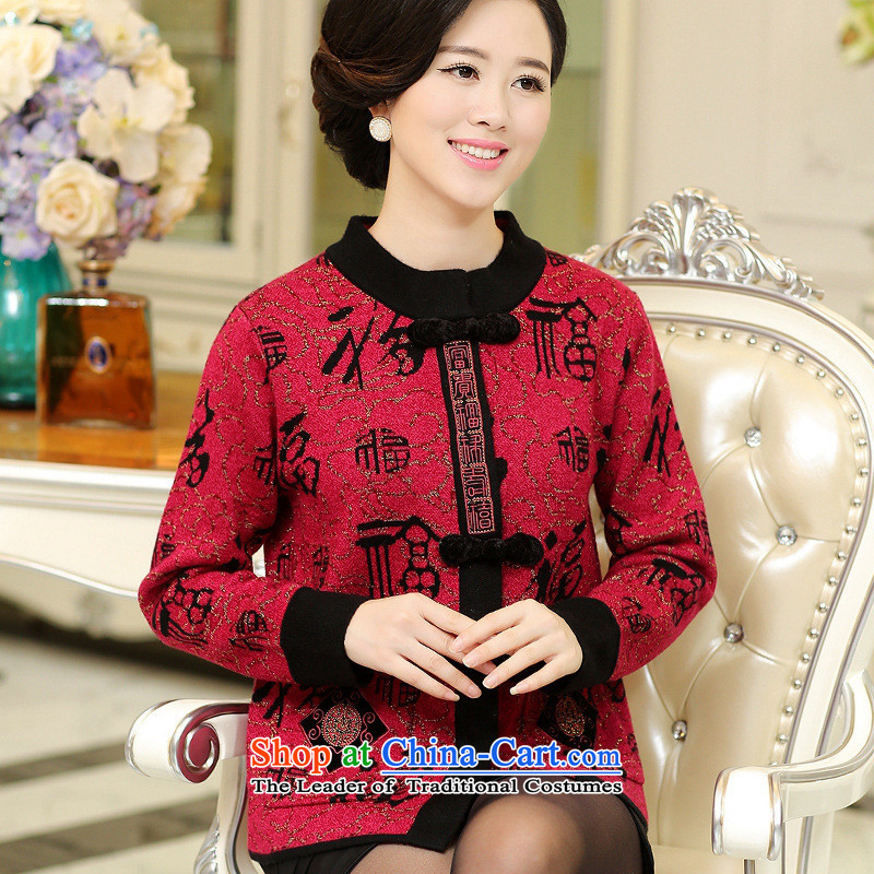 The Secretary for Health concerns of older women shop _ Replacing Fall_Winter Collections knitting cardigan sweater large load of older persons in the mother coat thick woolen sweater?2XL_ recommendations 140-155 Sai red coal_
