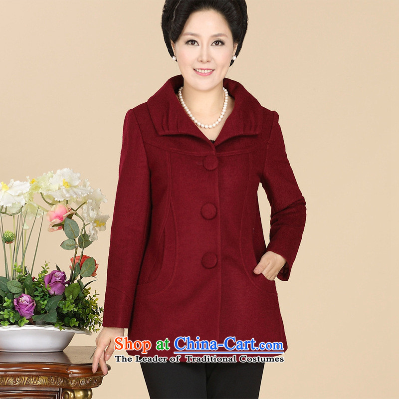 The Secretary for Health concerns of older women shop * replacing autumn and winter woolen coat new moms can replace woolen coat female thick a navy blue jacket?2XL