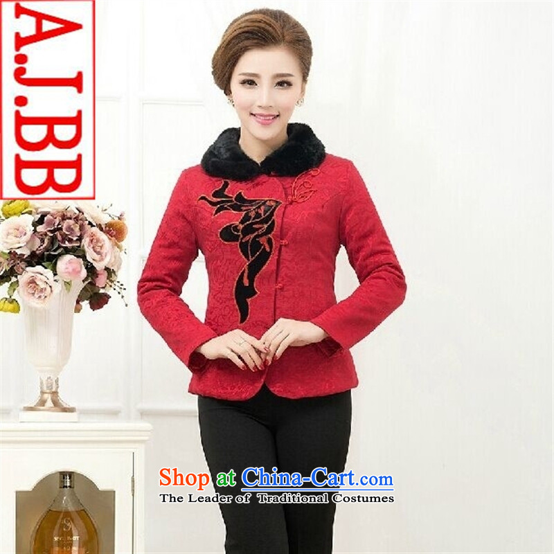 Long-sleeved black butterfly autumn and winter female hotel reception cashiers uniforms tea house art Tang red shirts) (XL