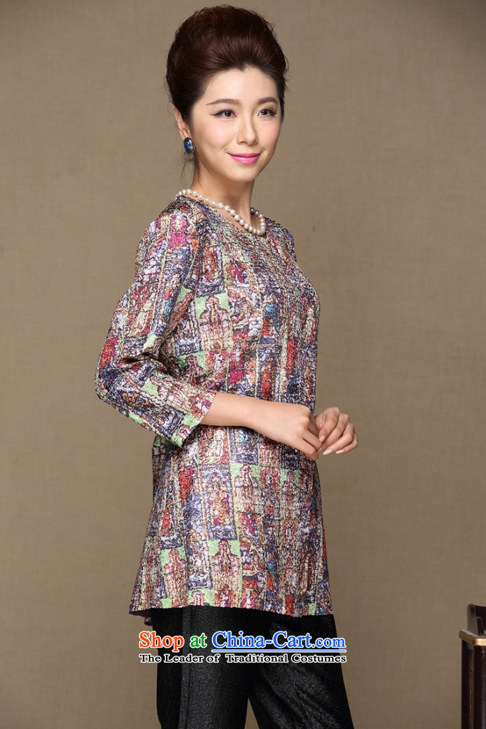 September female boutiques in older women's * spring new moms with large video thin stylish stamp long-sleeved top coat聽XXXL Gray Photo, prices, brand platters! The elections are supplied in the national character of distribution, so action, buy now enjoy more preferential! As soon as possible.