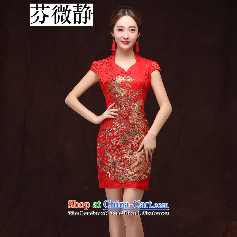 The bride wedding dress bows services fall 2015 cheongsam dress New Red Dress Stylish retro Sau San Golden Phoenix?XXL