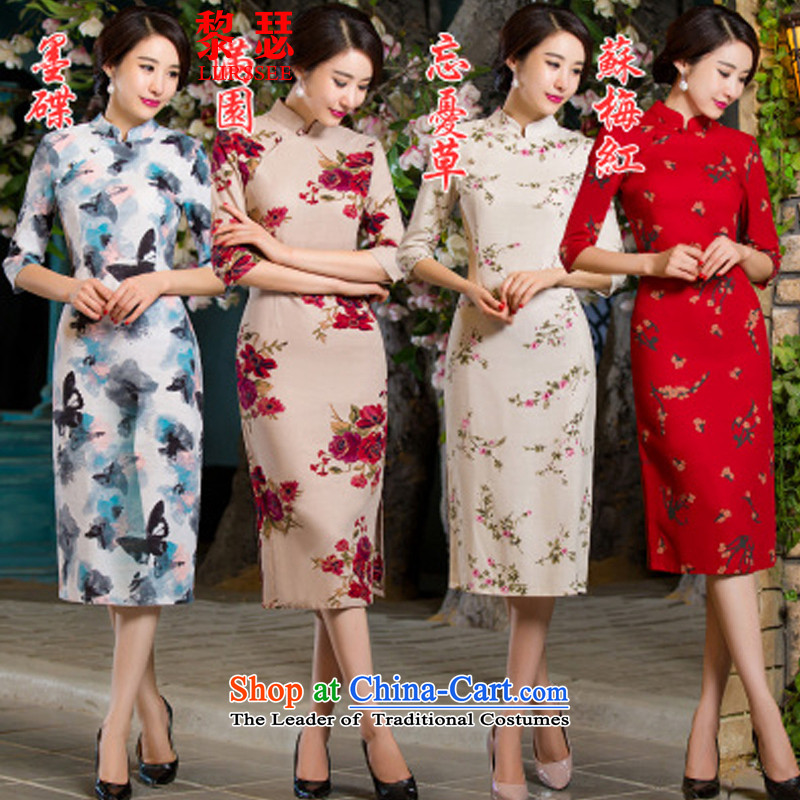 Joseph Lai?new autumn 2015 Ms. replacing the daily life of improved cuff 7 cuff cheongsam dress temperament retro garden?M