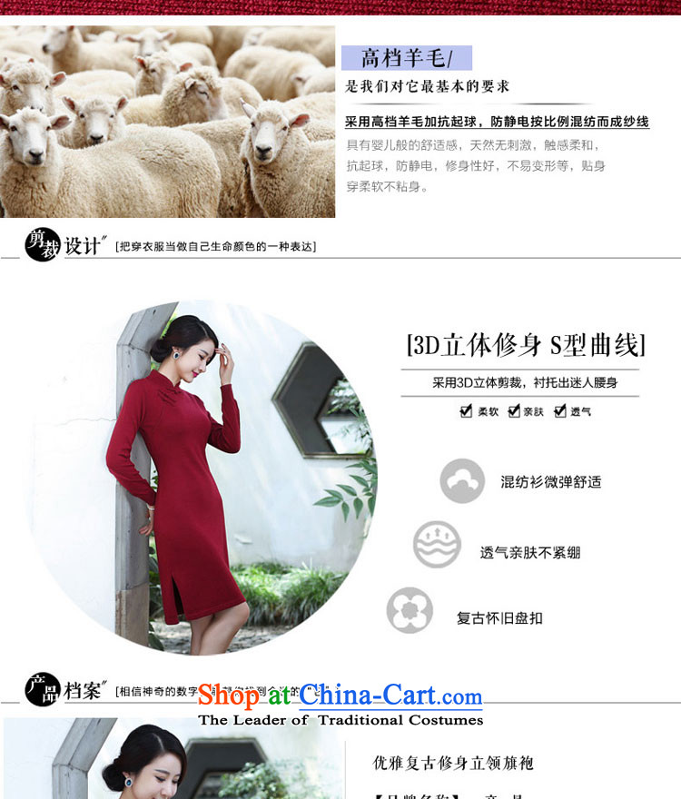 2015 Fall/Winter Collections cheongsam dress Stylish retro new improved day-to-day long-sleeved shirt woolen knitted dresses women Sau San Black M picture, prices, brand platters! The elections are supplied in the national character of distribution, so action, buy now enjoy more preferential! As soon as possible.
