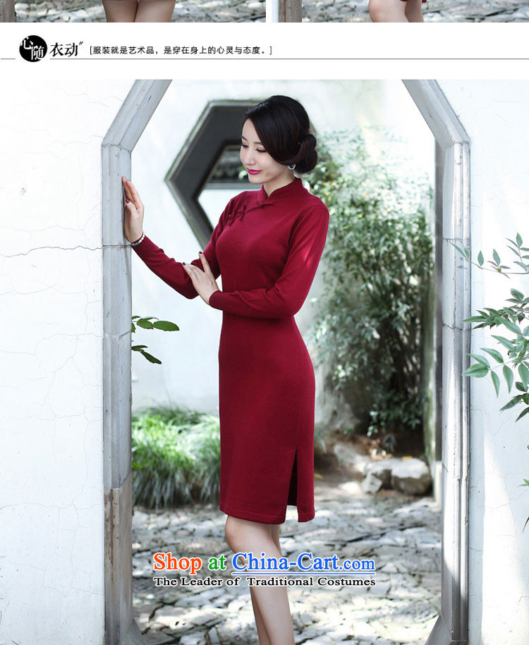 2015 Fall/Winter Collections cheongsam dress Stylish retro new improved day-to-day long-sleeved shirt woolen knitted dresses women Sau San wine red 2XL Photo, prices, brand platters! The elections are supplied in the national character of distribution, so action, buy now enjoy more preferential! As soon as possible.