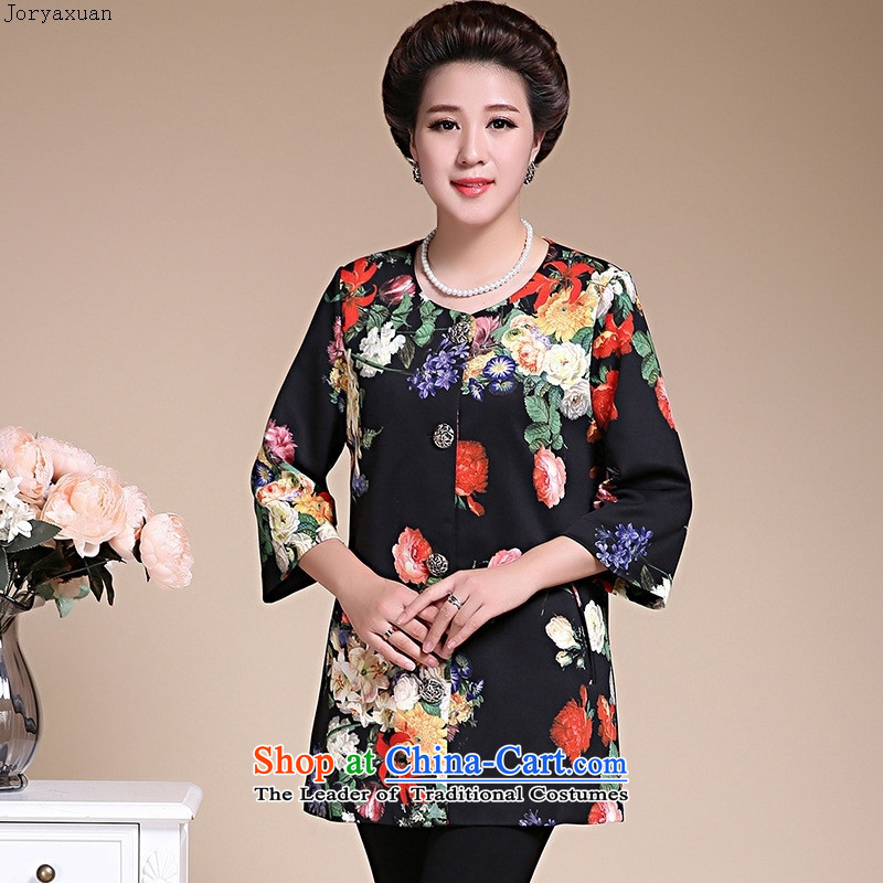 Web soft clothes supply fall mother jackets new elderly saika for women fall-pack Black XL