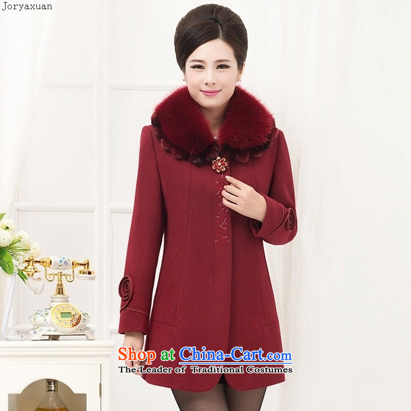 Web soft trappings of older women with the new Korean autumn edition stylish gross? In mother coat older a wool coat sea blue燲L_ recommendations 90-110 catties_