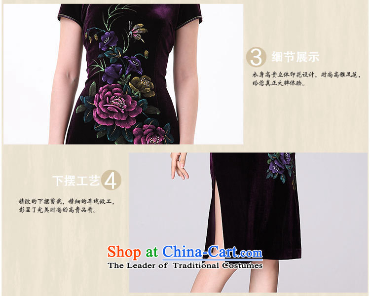 September Girl Store *2015 new moms with retro style qipao female autumn and winter 8868 English thoroughbred, cuff qipao聽M picture, prices, brand platters! The elections are supplied in the national character of distribution, so action, buy now enjoy more preferential! As soon as possible.