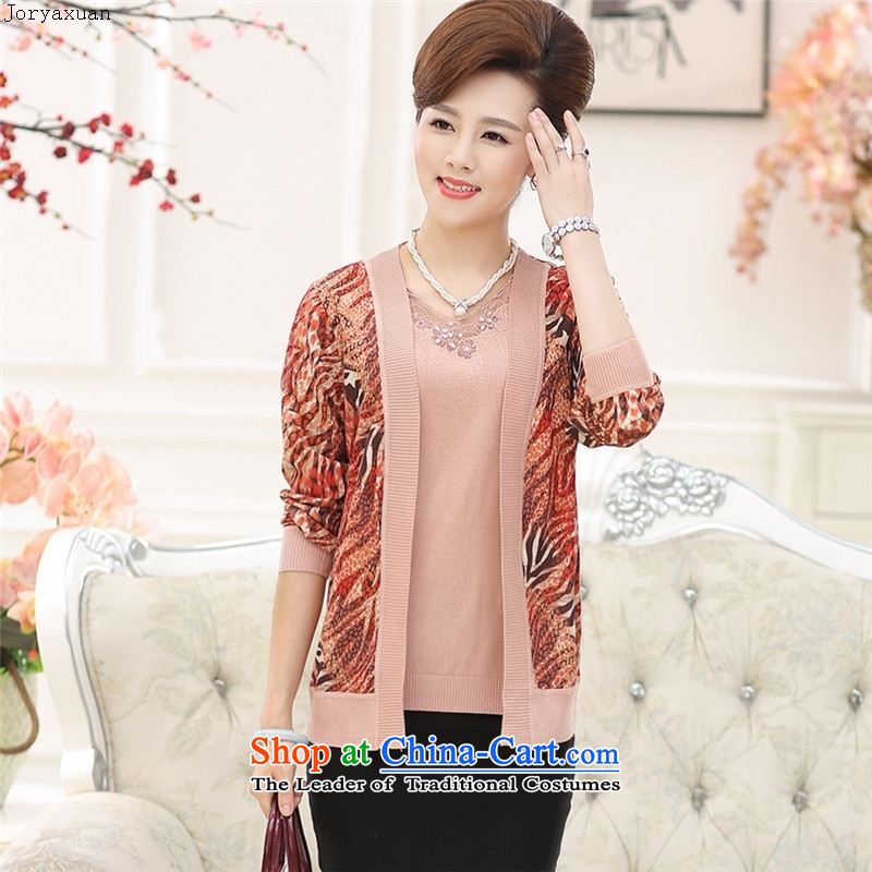 Web soft clothes for the new autumn 2015) Older women Knitted Shirt Cardigan really two kits women's long-sleeved sweater mother replacing green聽, L, Zhou Xuan Ya (joryaxuan) , , , shopping on the Internet