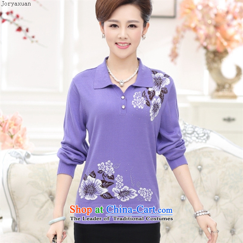 Web soft clothes for the new autumn 2015_ older lady knitted shirts Korea Version Stamp diamond lapel kit knitting mother replacing pink燣