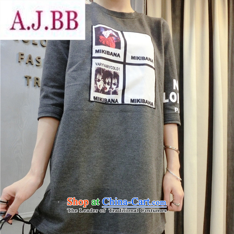 Ms Rebecca Pun stylish shops 2015 Autumn) New Korean female Pure cotton T-shirt with a straight 7 stamp cuff Flow Bottom T-shirts soda gray code ,A.J.BB,,, are shopping on the Internet
