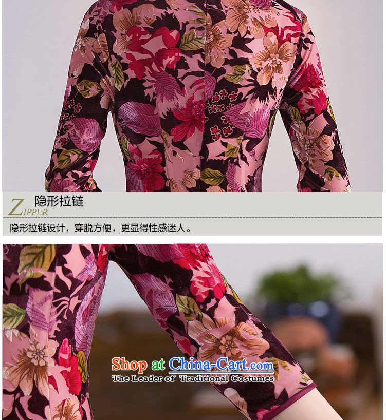 2015 Autumn In New cuff. Long qipao FZ304 284 XXL picture, prices, brand platters! The elections are supplied in the national character of distribution, so action, buy now enjoy more preferential! As soon as possible.