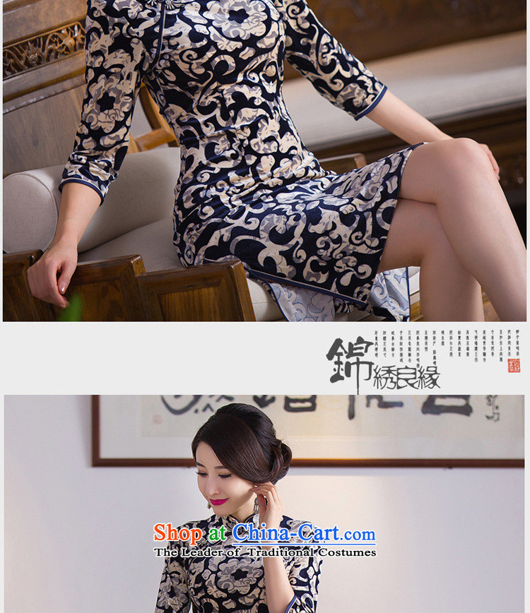 2015 stamp of the forklift truck retro qipao FZ304 new picture color聽pictures, prices, XL brand platters! The elections are supplied in the national character of distribution, so action, buy now enjoy more preferential! As soon as possible.