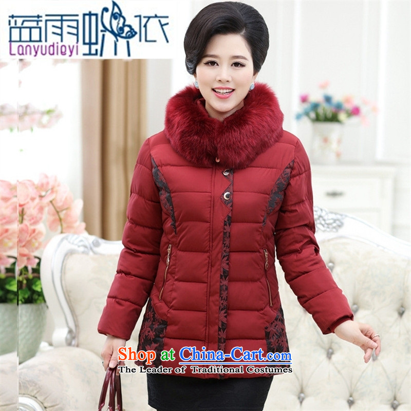 Ya-ting shop new elderly women for winter coat. Made from load mother long cotton coat middle-aged female black?XXXXL robe Jacket