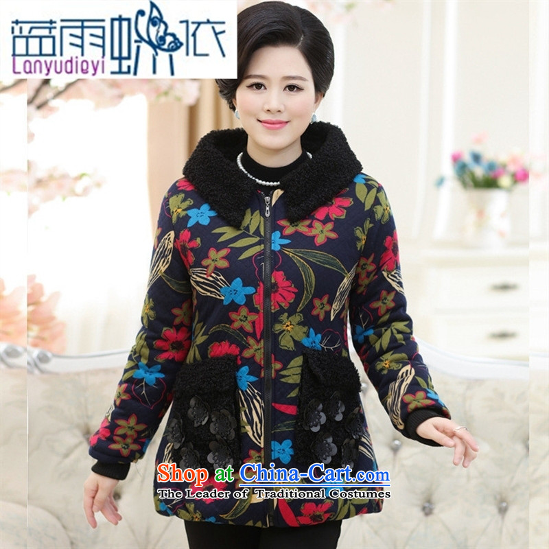 Ya-ting shop in older women in the countrysides long sleek new winter clothing mother coat stamp lint-free cotton coat female blue-thick燲XXXL