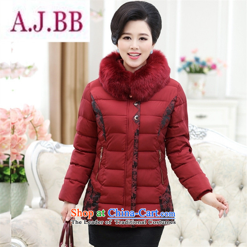 Ms Rebecca Pun stylish shops in the new elderly women for winter coat. Made from load mother long cotton coat middle-aged female Red Robe jacket�XL