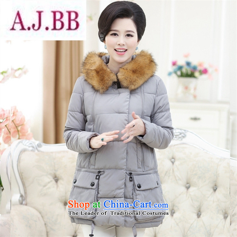 Ms Rebecca Pun and fashion boutiques in winter coat thick mother load older stylish middle-aged moms cotton coat loose large down jacket female gray?XXL