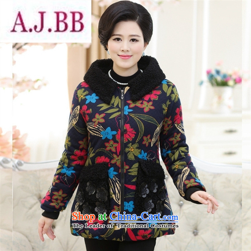 Ms Rebecca Pun and fashion boutiques in older women in the countrysides long sleek new winter clothing mother coat stamp lint-free cotton coat female red thick燲XXXL