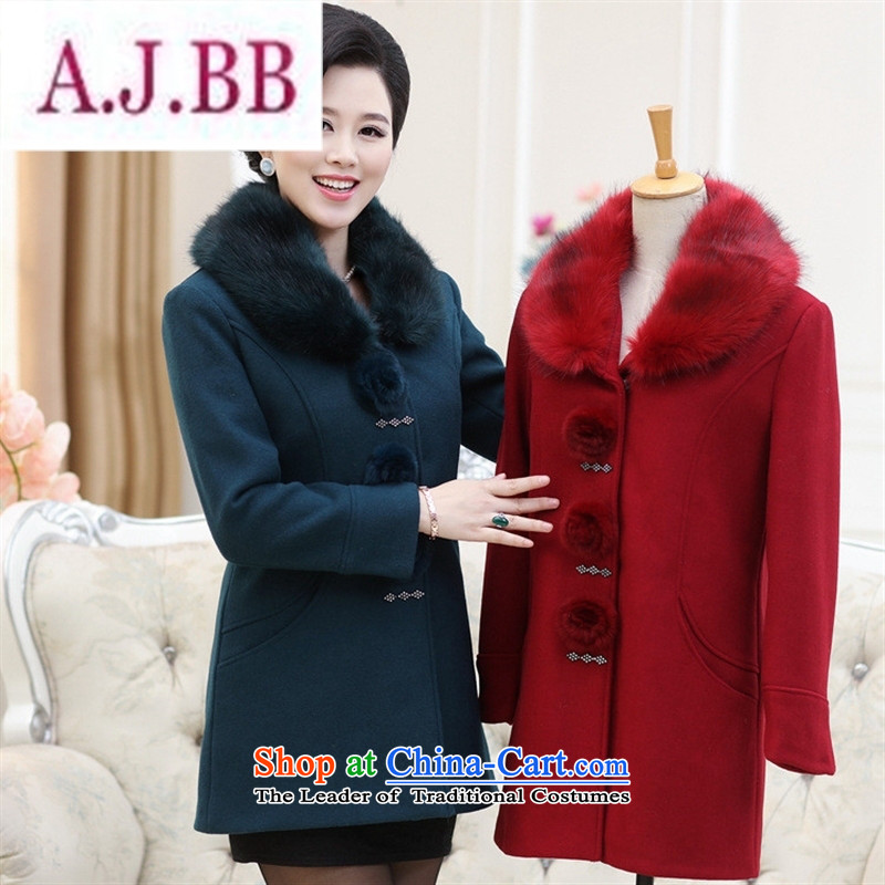 Ms Rebecca Pun stylish shops in large numbers of older women's winter new a wool coat for long-Nagymaros Mao jacket middle-aged moms load? Better?XXXXL red