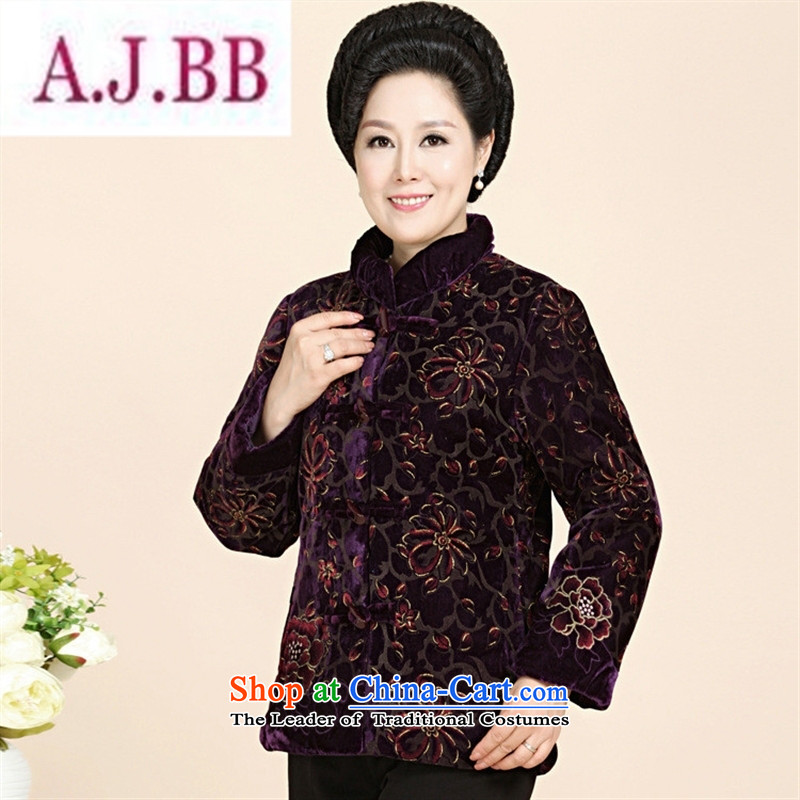 Ms Rebecca Pun and fashion boutiques in older women's 2015 new stylish coat mother with Kim scouring pads for winter 55-65 grandma thermal wear wine red?L
