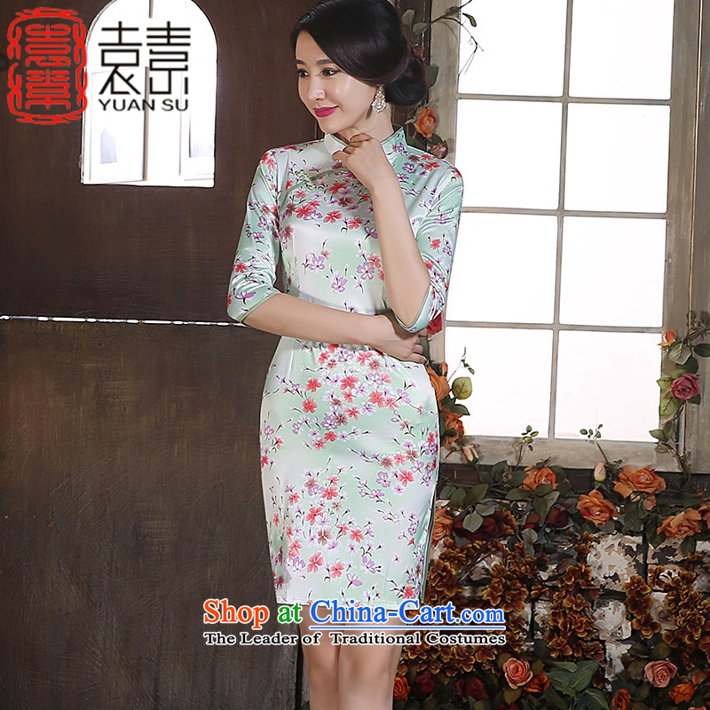Mr Yuen Ying Arabic聽2015 improvement of qipao autumn in long skirt qipao New floral cheongsam dress Ms. Stylish retro聽ZA3G05聽picture color聽S