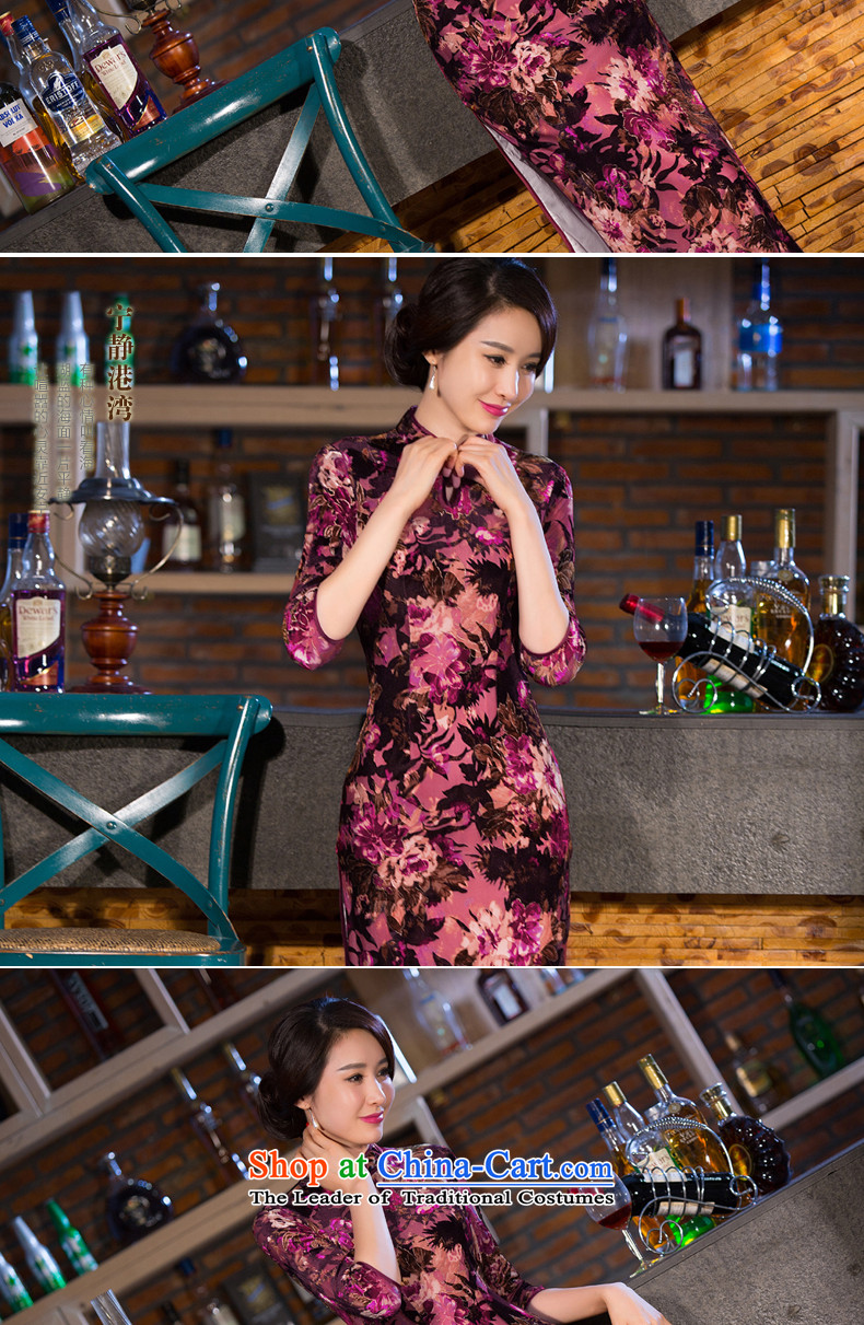 Dan smoke聽new Fall 2015 improved long qipao cheongsam dress seven plush cuff Stretch Dress Figure Color聽M brand, prices, picture platters! The elections are supplied in the national character of distribution, so action, buy now enjoy more preferential! As soon as possible.