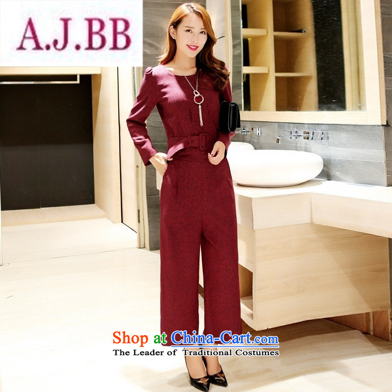 Ms Rebecca Pun stylish shops fall 2015 installed new products Korean female trend pants two kits BYBE109 with red Hang Lung聽L