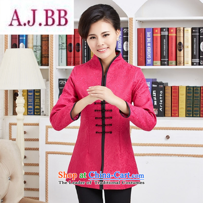 Ms Rebecca Pun and fashion boutiques in Tang Dynasty windbreaker long spring and autumn in older women's clothes with her mother Chinese improved jacket red燣