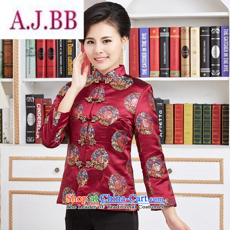 Ms Rebecca Pun stylish shops 2015 Autumn replacing winter clothing new products of older men and women and replace Tang dynasty birthday made old grandma couples Soo-jacket with red stripes燲XXXL