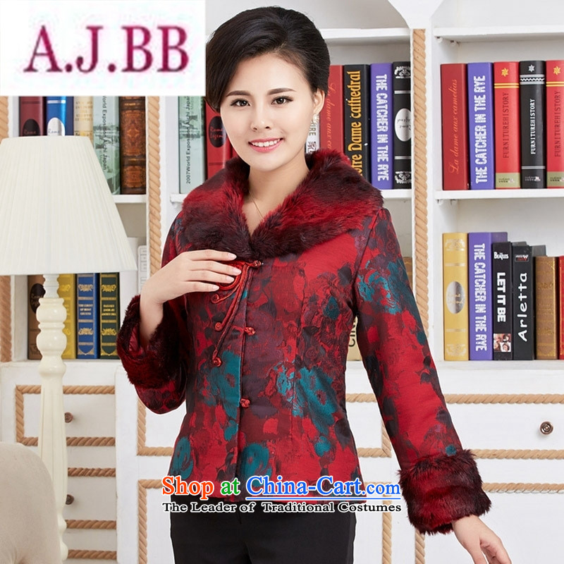 Ms Rebecca Pun stylish shops 2015 Cotton Women's short) Emulation mink collar autumn and winter clothes for older robe low female red jacket?XXL