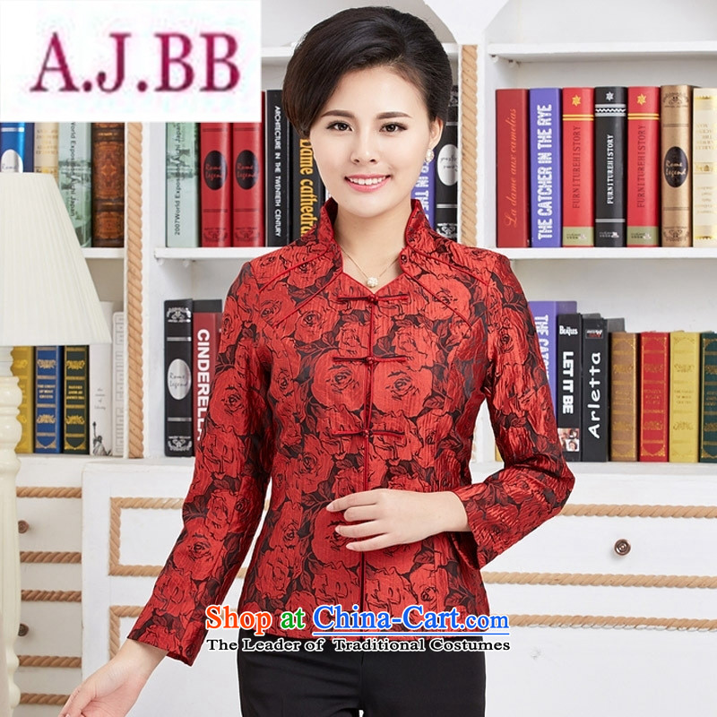 Ms Rebecca Pun stylish shops new ethnic Chinese President Tang dynasty improved in the spring and autumn Older long-sleeved T-shirt women with mother cheongsam red燲L