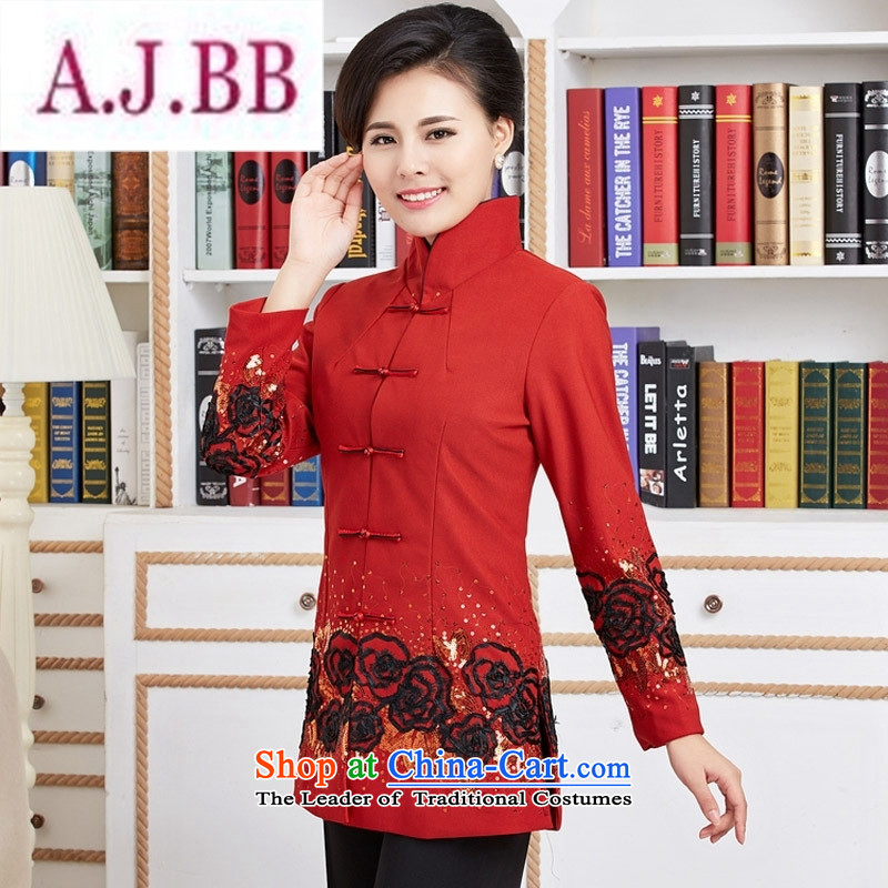 Ms Rebecca Pun and fashion boutiques, Ms. Tang dynasty improved long-sleeved new spring loaded in the classical embroidery long red shirts聽L,A.J.BB,,, shopping on the Internet
