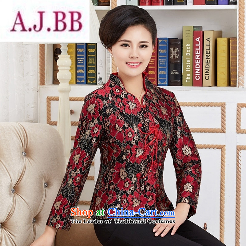Ms Rebecca Pun and fashion boutiques, Ms. Tang blouses female long-sleeve sweater with Spring and Autumn Chinese improved national dress mother replacing red?L