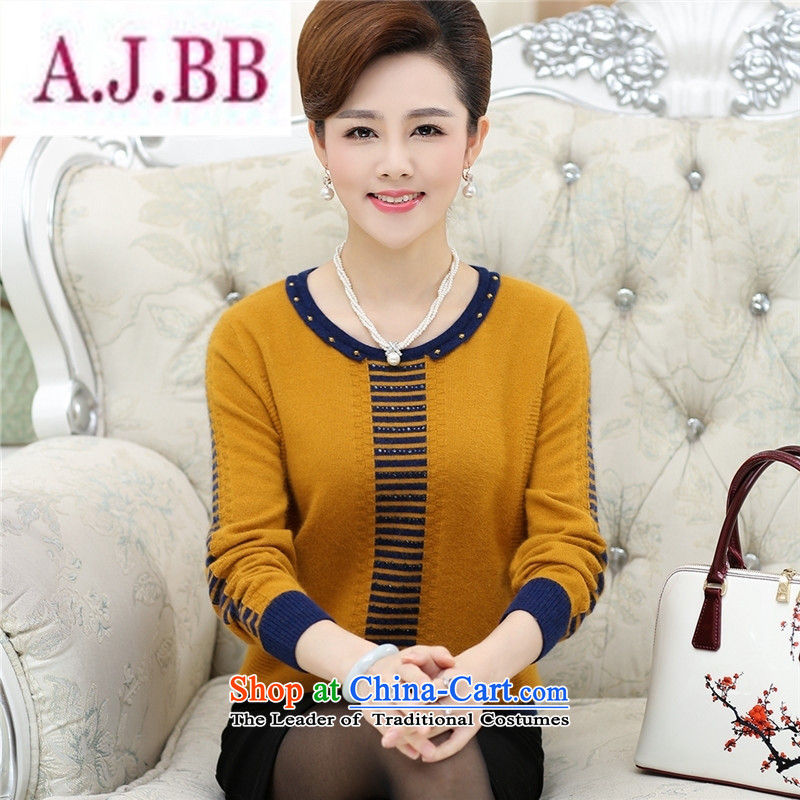 Ms Rebecca Pun and fashion boutiques in older women wear loose large long-sleeved middle-aged women Knitted Shirt with load autumn tiao mother fleece clothing knitwear Yellow燤