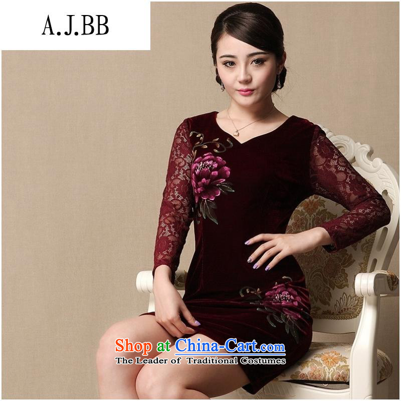 The Secretary for Health Concerns of boutiques _ elastic Sau San stylish improved long-sleeved cheongsam dress qipao retro velvet bridal dresses BOURDEAUX燬