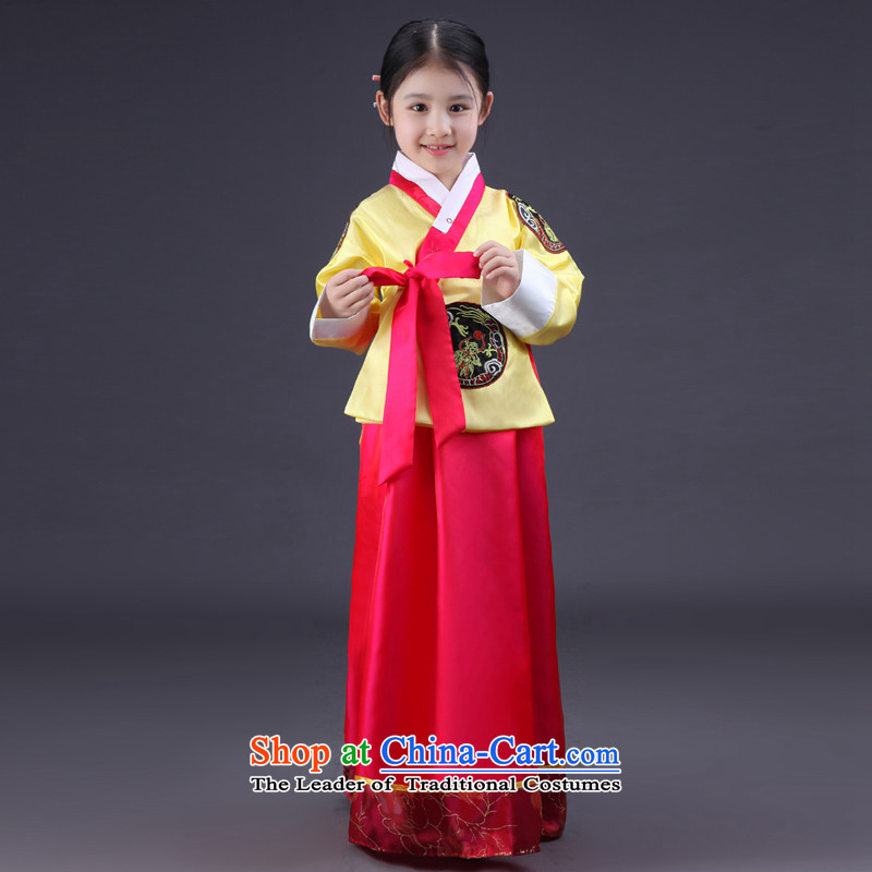 The Syrian children stay hanbok girls National Assembly chima chogori dance performances to minority costumes fashion photography Yellow?140CM