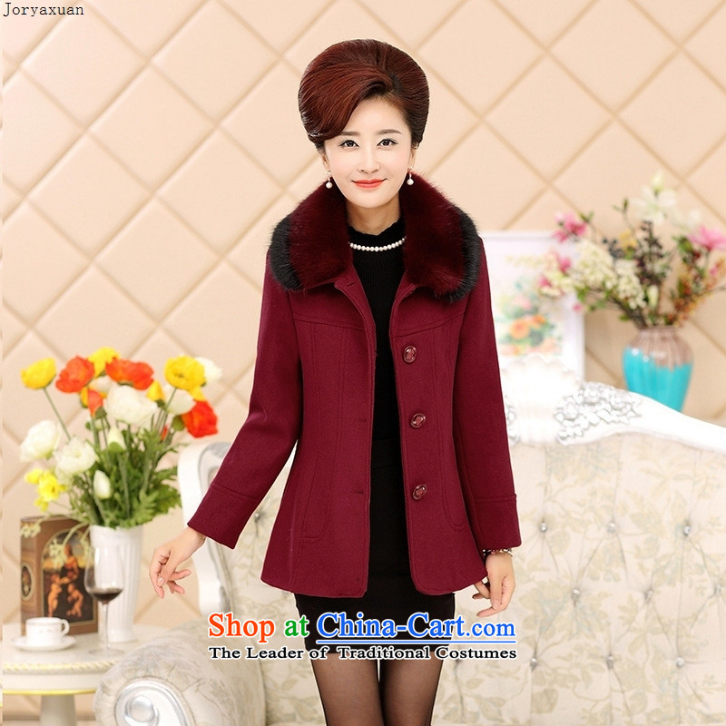 Web soft trappings of older women Fall/Winter Collections New spell colors collar short of the amount? Boxed female) mother coat wool tops brown�XL?