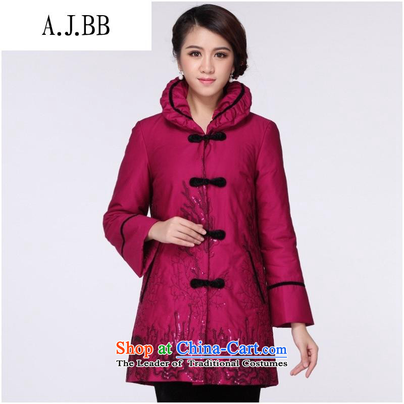 * The new clothes shops and involved, of ethnic Tang Dynasty Ms. stylish autumn and winter coat cotton coat in the Chinese long robe jacket in red L