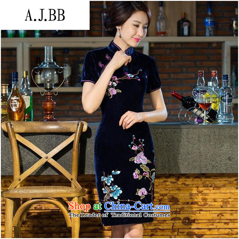 And involved *8201 shops embroidery scouring pads qipao short-sleeved Sau San mother banquet marriage ceremony performances cheongsam dress wine purple�XXL