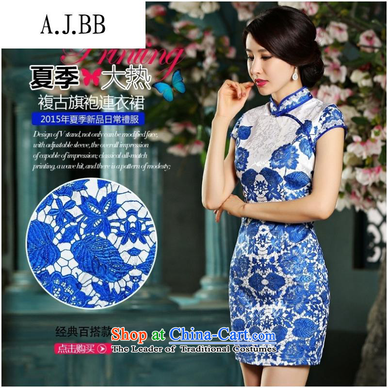 And involved the clothing store new 2015 retro _9024_ short of porcelain Sau San qipao skirt dresses燲XXL blue