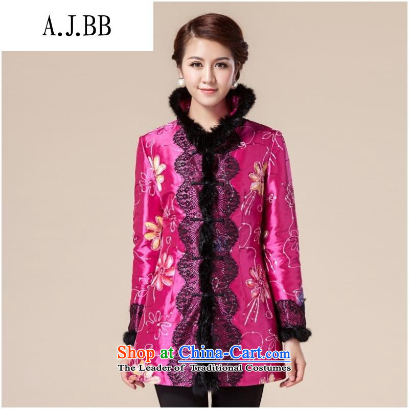 The Secretary for Health related shops * Arts winter new Tang dynasty cotton jacket female Chinese noble activity in gross long silk cotton witch of Chinese Couplet XXL