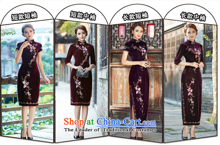 And involved long-yul *8809 velvet cheongsam 2015 autumn and winter new improved retro nail pearl cheongsam dress in purple long-sleeved聽L picture, prices, brand platters! The elections are supplied in the national character of distribution, so action, buy now enjoy more preferential! As soon as possible.