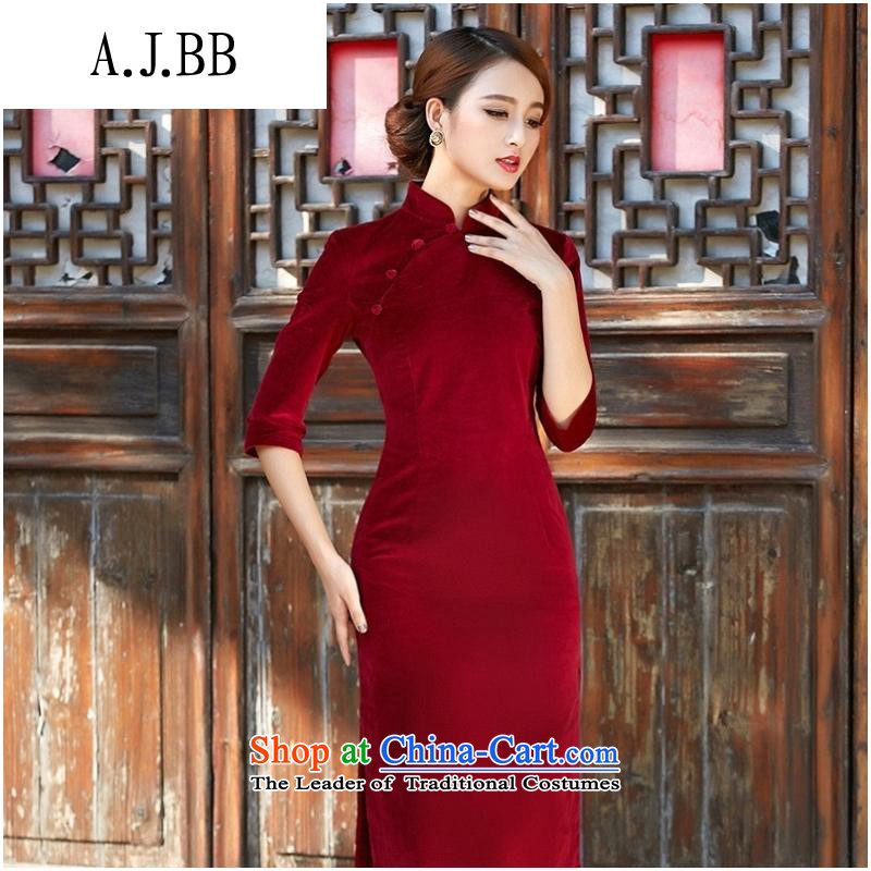 And involved _8005 shops qipao 2015 autumn and winter new solid-color flocking cheongsam dress support pink燲XL