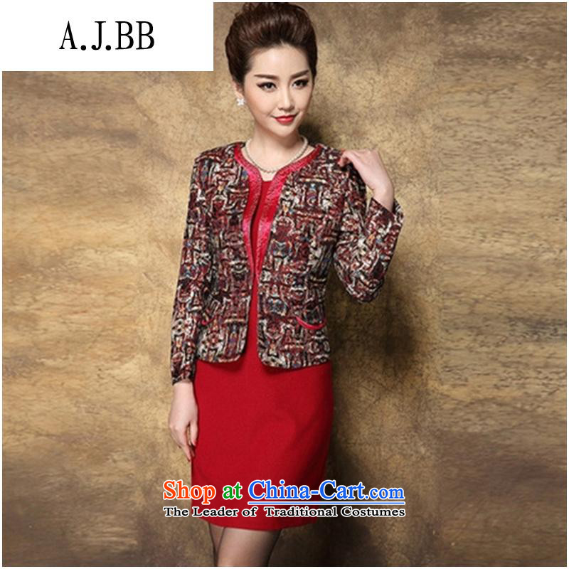 Secretary for autumn and winter clothing _2015 involving new women's temperament Sau San lace jacquard large two-piece dresses spent red dress?L_165 88A_ Yi