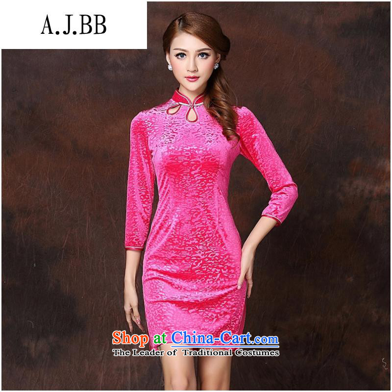 The Secretary for Health related shops * autumn and winter new women's Stylish retro-improvement in cuff short qipao?QF141002 scouring pads?in the red?XXXXL