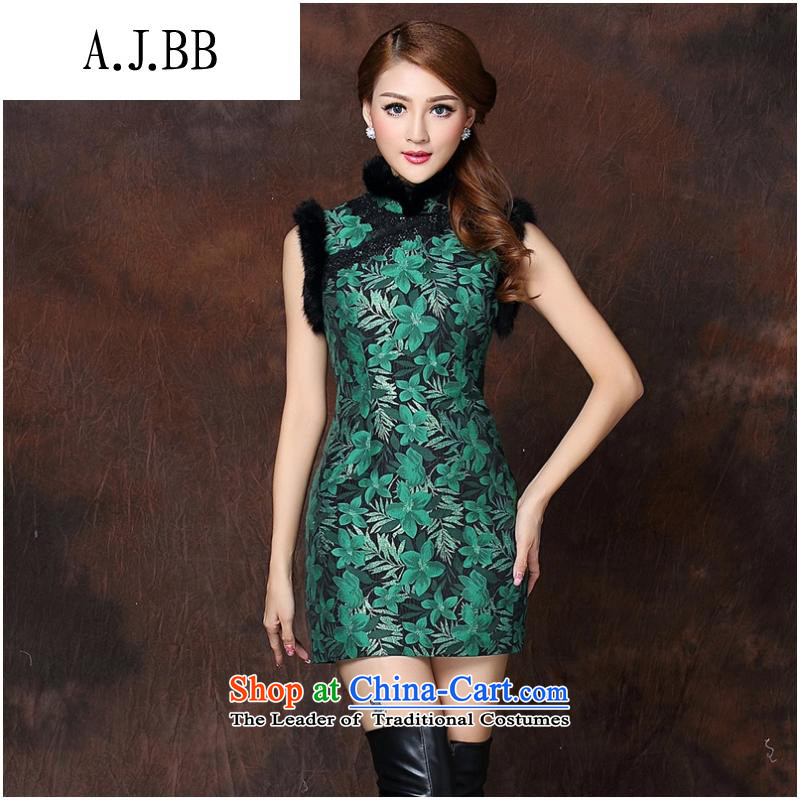 The Secretary for Health related shops * autumn and winter new women's improved stylish spell gross sleeveless folder not open COTTON SHORT QIPAO?QF141013's?dark green?XL