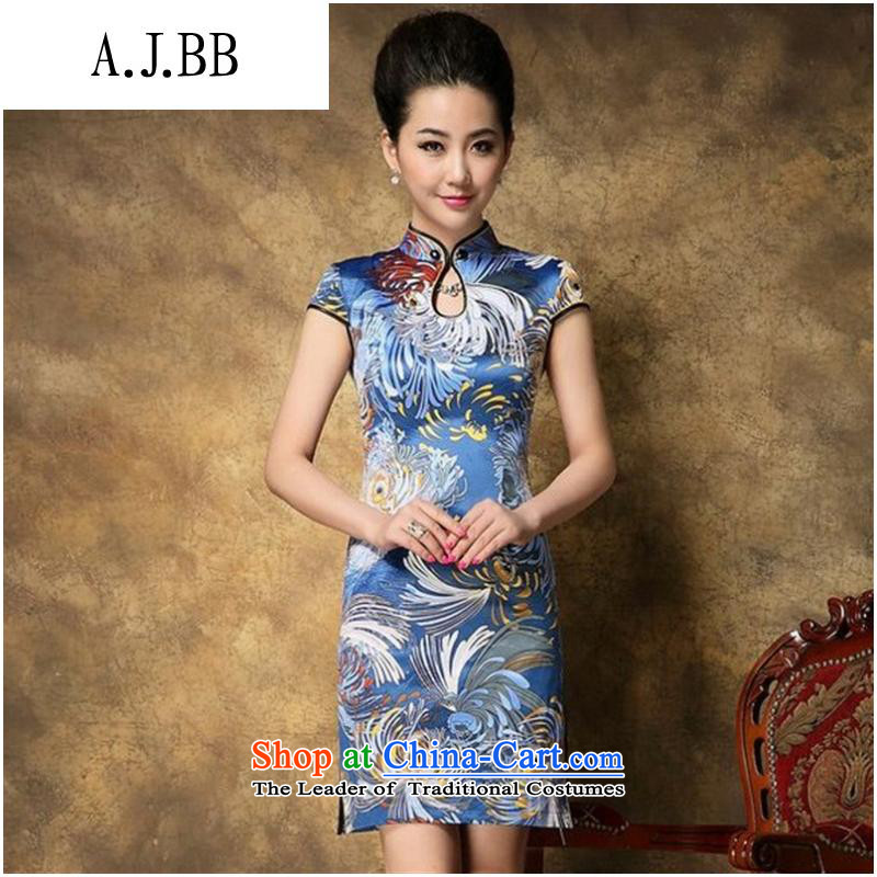 Secretary for autumn and winter clothing _2015 involving new women's temperament cheongsam dress retro improved cheongsam dress in daisy- XL
