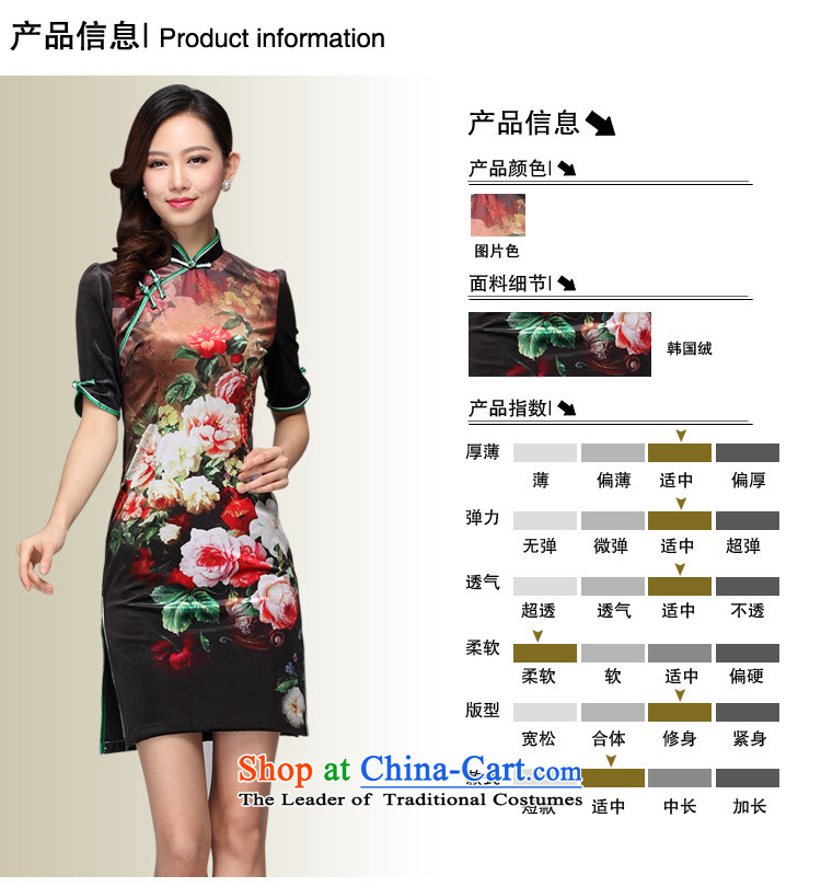 Secretary for autumn and winter clothing *2013 involving new stamp improved retro style scouring pads in short-sleeved) picture color photo of Qipao XL, prices, brand platters! The elections are supplied in the national character of distribution, so action, buy now enjoy more preferential! As soon as possible.